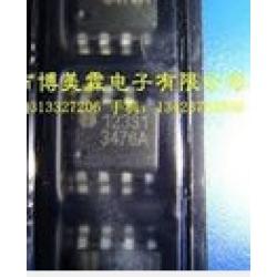 EUP3476A SOP8