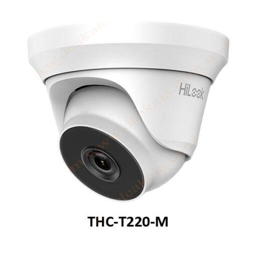 دوربین مداربسته هایلوک 2 مگاپیکسل TurboHD