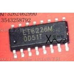 ET6226M SMD