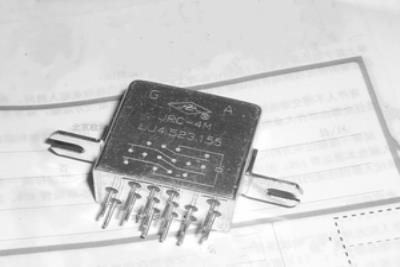 JRC-4M LJ4.523.155